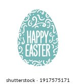 vector illustration  greeting... | Shutterstock .eps vector #1917575171