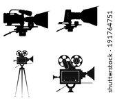 vector set of black and white... | Shutterstock .eps vector #191764751