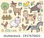 farm animal set illustration...   Shutterstock .eps vector #1917670421