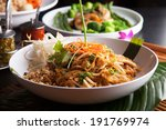 chicken pad thai with a variety ... | Shutterstock . vector #191769974