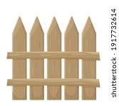 wood beige fence from planks in ...