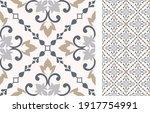 portuguese and spain decor.... | Shutterstock .eps vector #1917754991