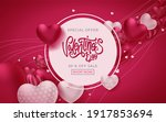 valentines day banner with...   Shutterstock . vector #1917853694