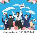 independence day in korea.... | Shutterstock .eps vector #1917875444