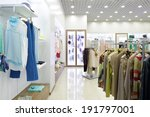 luxury and fashionable brand... | Shutterstock . vector #191797001