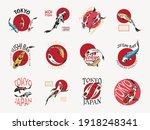 koi carp and red sun  japanese... | Shutterstock .eps vector #1918248341