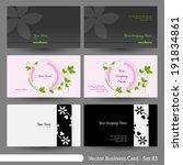 vector business card template... | Shutterstock .eps vector #191834861