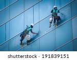 group of workers cleaning... | Shutterstock . vector #191839151