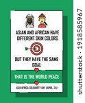 Asian And African Poster Design....