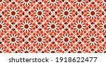 seamless texture with luxury... | Shutterstock . vector #1918622477