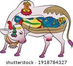 lord vishnu and lord bramha...   Shutterstock .eps vector #1918784327