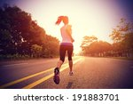 runner athlete running on road. ... | Shutterstock . vector #191883701