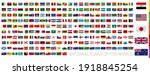 flags of the world with waving...   Shutterstock .eps vector #1918845254