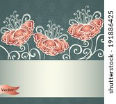vector colored floral... | Shutterstock .eps vector #191886425