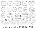 calligraphic design elements .... | Shutterstock .eps vector #1918941551