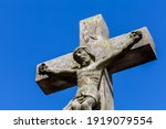 Large Old Stone Christian Cross ...