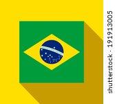 Vector stock Vector - Brasil 2014 plana icono con la bandera brasileña-