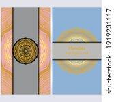 oriental pattern  vector... | Shutterstock .eps vector #1919231117