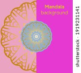 mandalas. decorative round... | Shutterstock .eps vector #1919231141