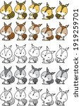 Vector Squirrel Cartoon...