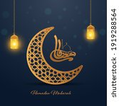 arabic calligraphy of ramadan... | Shutterstock .eps vector #1919288564