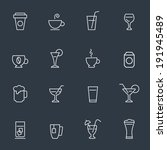 drink icons   Shutterstock .eps vector #191945489