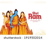 illustration of lord rama with... | Shutterstock .eps vector #1919502014