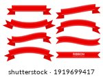 red bow ribbons flat style icon ... | Shutterstock .eps vector #1919699417