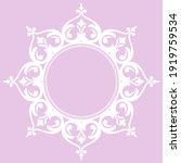 decorative frame elegant vector ...   Shutterstock .eps vector #1919759534