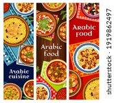 arabic cuisine restaurant... | Shutterstock .eps vector #1919862497