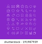 set of line icons
