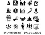 business  management and human... | Shutterstock .eps vector #1919962001