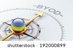 ukraine high resolution byod...   Shutterstock . vector #192000899