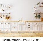 Wall Mockup In Kitchen Interior ...