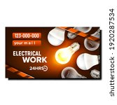 electrical work service... | Shutterstock .eps vector #1920287534