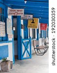 Small photo of BAROG, INDIA - MARCH 18, 2014: Signs in Hindi and English at a stop on the railway linking Kalka to Shimla in the Himalayan foothills. Both languages are widely used for signage throughout the region