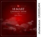 18 mart canakkale zaferi vector ...   Shutterstock .eps vector #1920351494