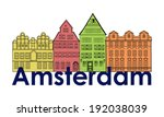 Amsterdam canal houses. Netherlands symbol. Travel Europe icon.