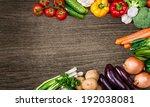 fresh harvest from the garden.... | Shutterstock . vector #192038081
