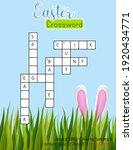easter crossword. educational...   Shutterstock .eps vector #1920434771