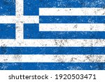 vector old dirty flag of greece. | Shutterstock .eps vector #1920503471