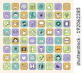 internet hipster icons set.... | Shutterstock .eps vector #192062285