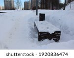 A Wooden Bench Dug Out Of A...