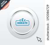 donate sign icon. pounds gbp...