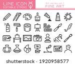 fine art vector icon set. ...   Shutterstock .eps vector #1920958577