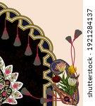 Floral Design Elements Composed ...