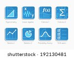 vector set of icons for... | Shutterstock .eps vector #192130481