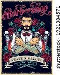 barbershop vintage colorful... | Shutterstock .eps vector #1921384571
