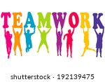 teamwork concept with colored... | Shutterstock .eps vector #192139475