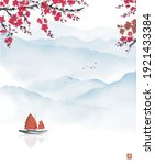 oriental landscape with chinese ...   Shutterstock .eps vector #1921433384